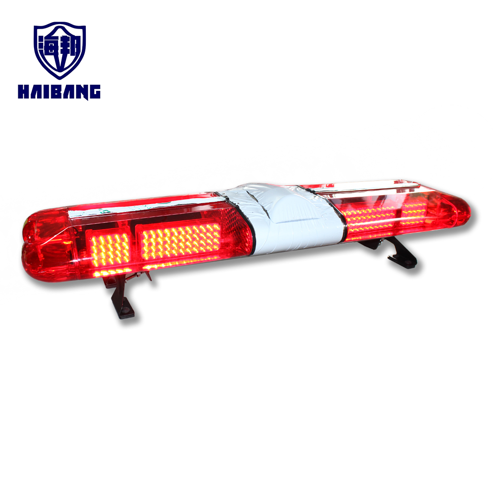 Lightbar with Speaker